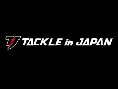 タックルインジャパンの新製品も一部展示・受注!『鮎竿早期展示受注会&鮎用品受注会』