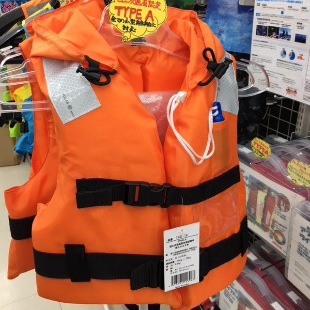 お子様との船釣行時に!高階救命器具株式会社『小型船舶用救命胴衣 小児用』