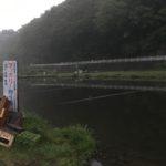 スタッフ千鮎釣行記〜八菅ファミリー釣り場・ヘラブナ4枚〜
