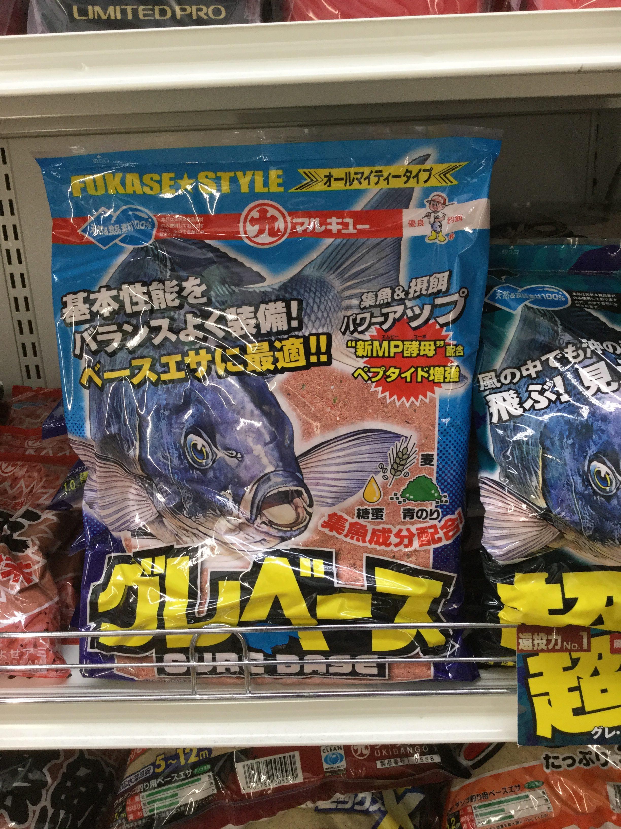 待望の新グレ用エサが発売!マルキュー『グレベース』