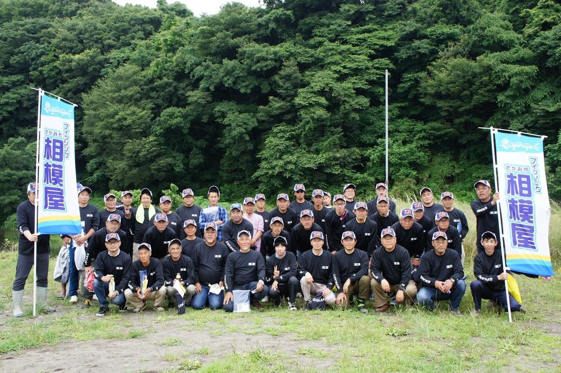 【報告】2018年6月17日(日)GINKAKU PARTY ヘラ釣り大会
