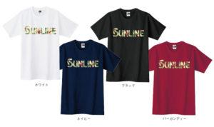 2018年モデルのTシャツ入荷!サンライン『Tシャツ SUW-1375T・SUW-1376T・SUW-1377T』