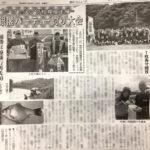 GINKAKU PARTYへら釣り大会の様子が掲載!週刊つりニュース『週刊へらニュース7月6月号』
