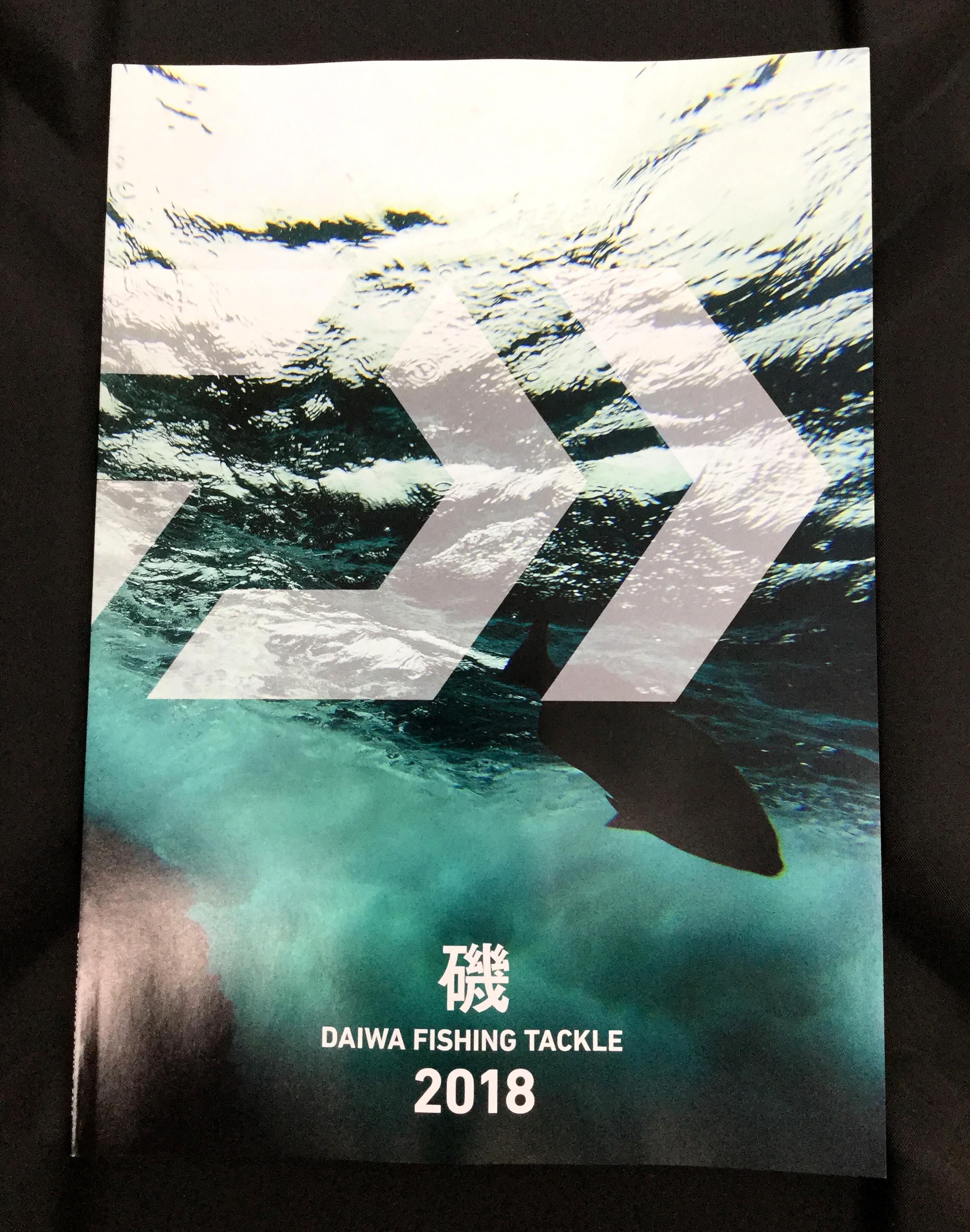 注目の新製品掲載!ダイワ『2018秋磯カタログ』