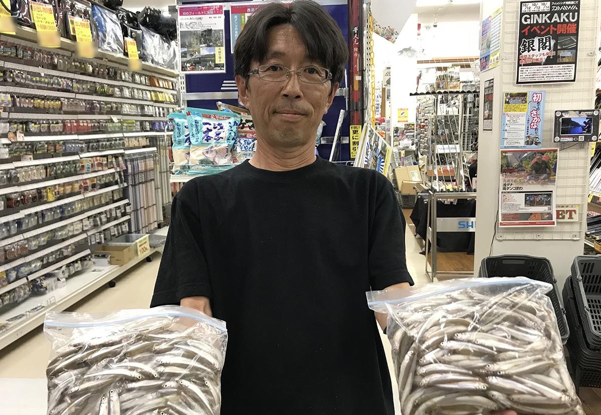 東京都葛飾区・宇津野様〜ワカサギ 7cm-10cm/522匹〜