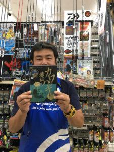 カワハギファン必見!これが海中のリアル!つり人社『カワハギ地獄 Bible!』