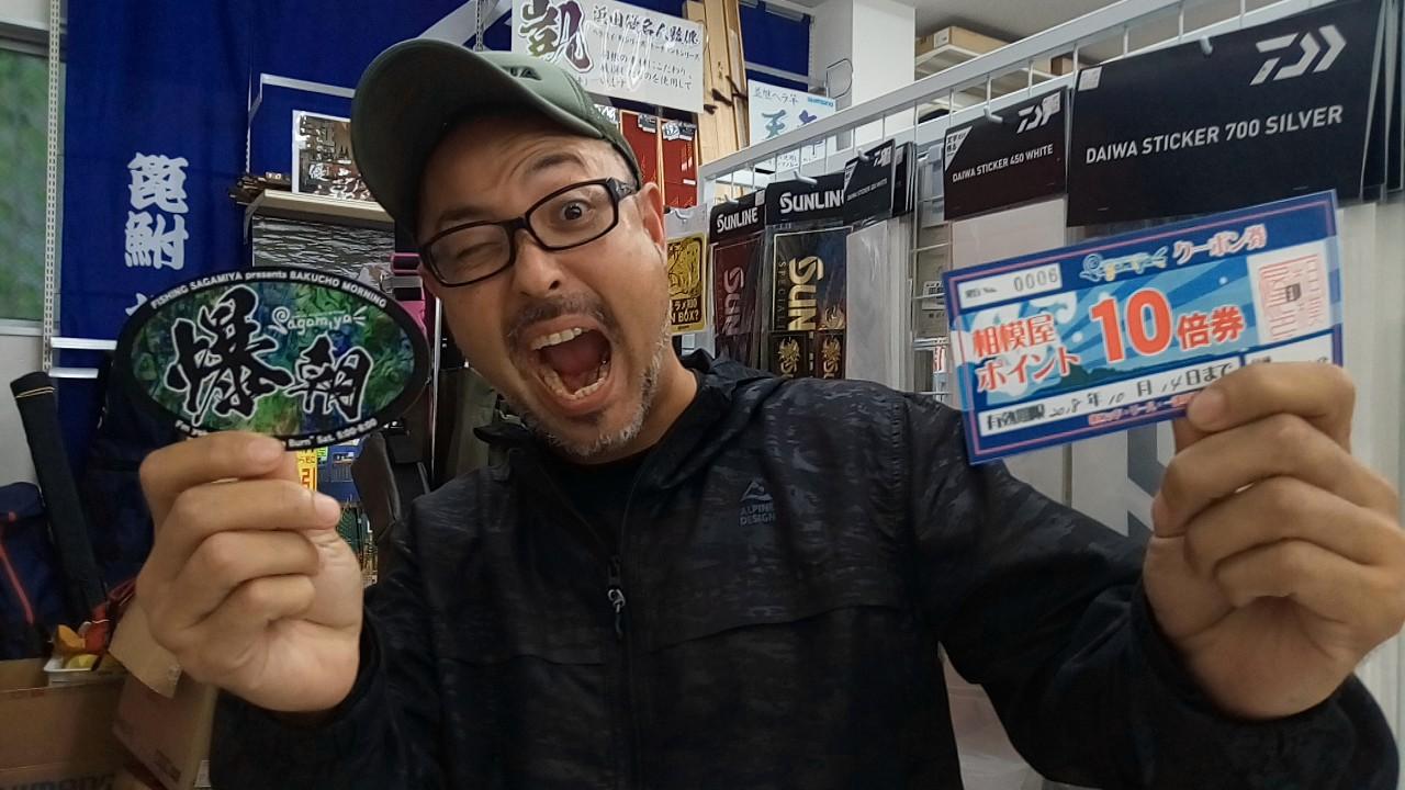~大物釣り隊~コラボルアー編 エントリーNo.6