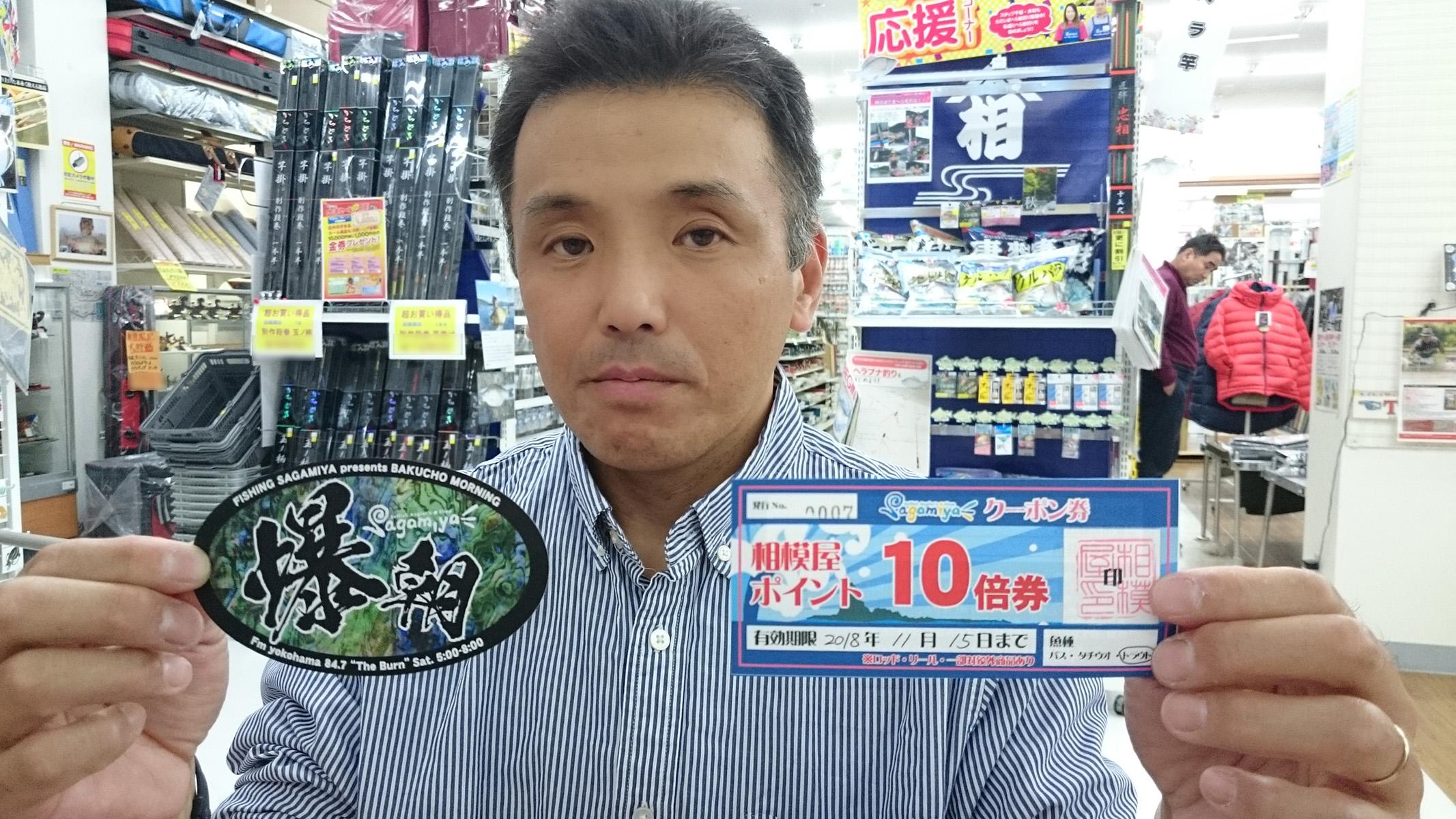 ~大物釣り隊~コラボルアー編(トラウト)エントリーNo.1