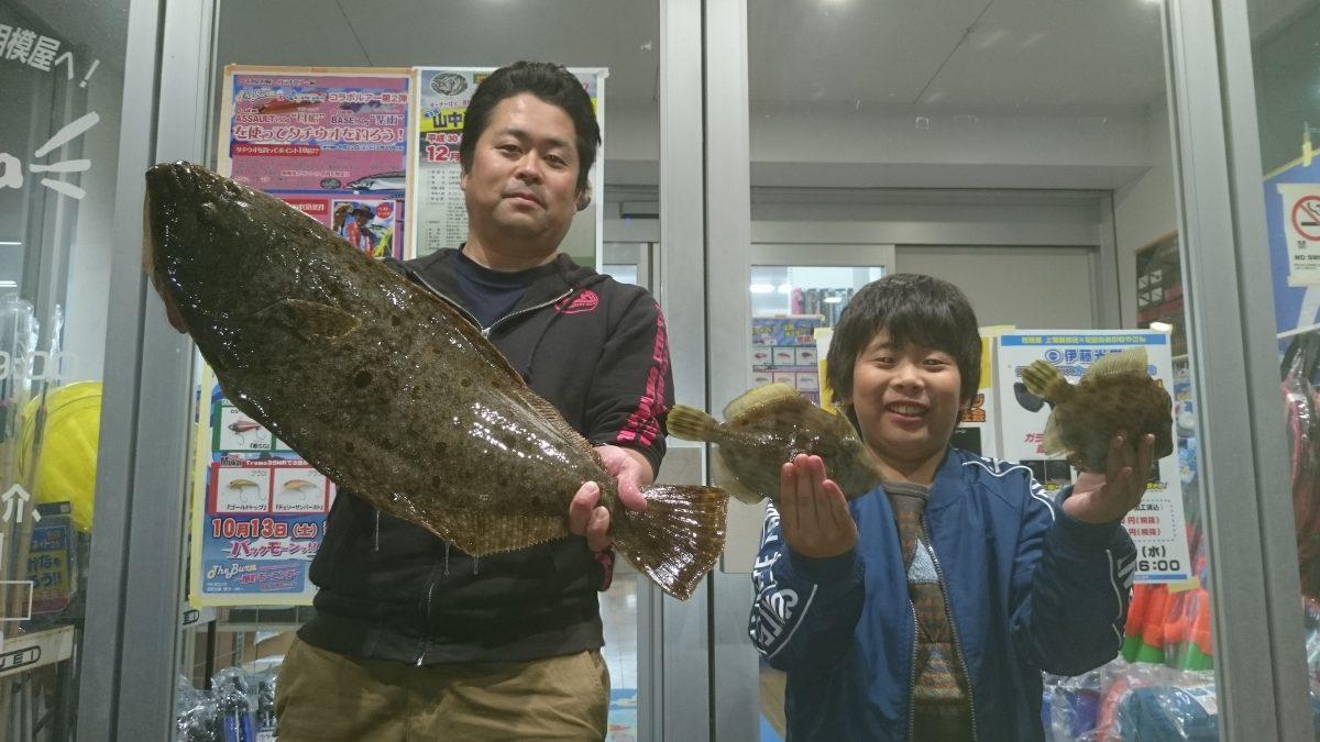 相模原市・相坂様〜ヒラメ67cm/1匹・カワハギ/5匹〜