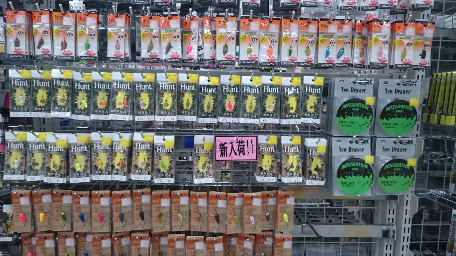 神奈川では当店が初!取り扱い開始!New Drawer『ハント0.7g/0.9g、インテグレーション全号数』