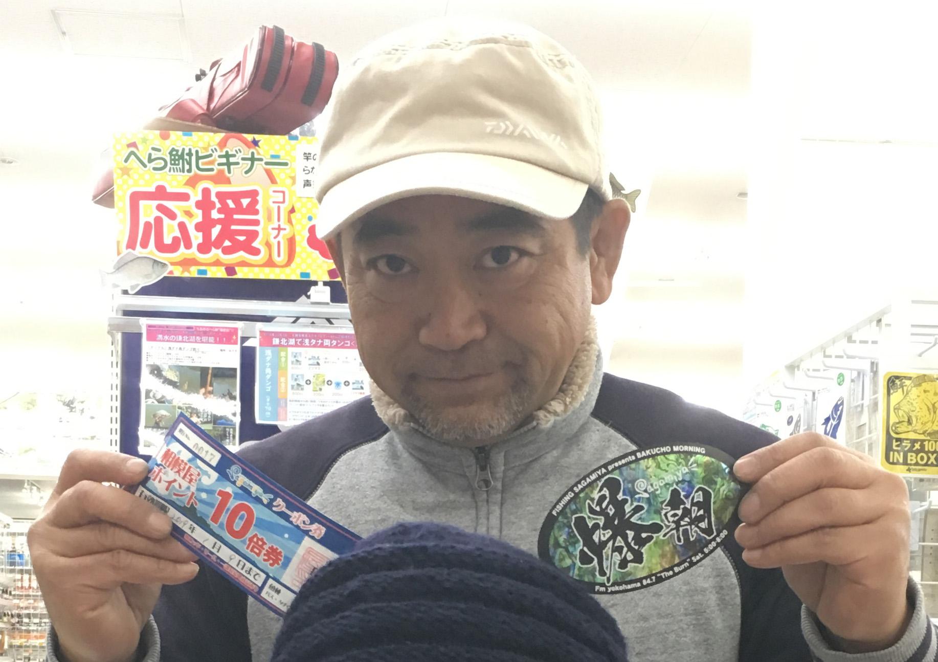 ~大物釣り隊~コラボルアー編(トラウト)エントリーNo.11