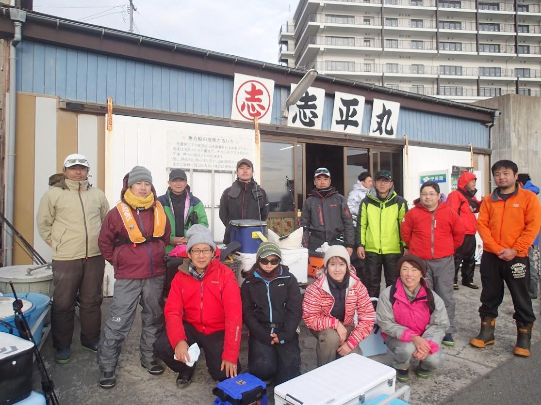 【報告】2018年12月9日(日)相模屋カワハギ釣り初心者教室