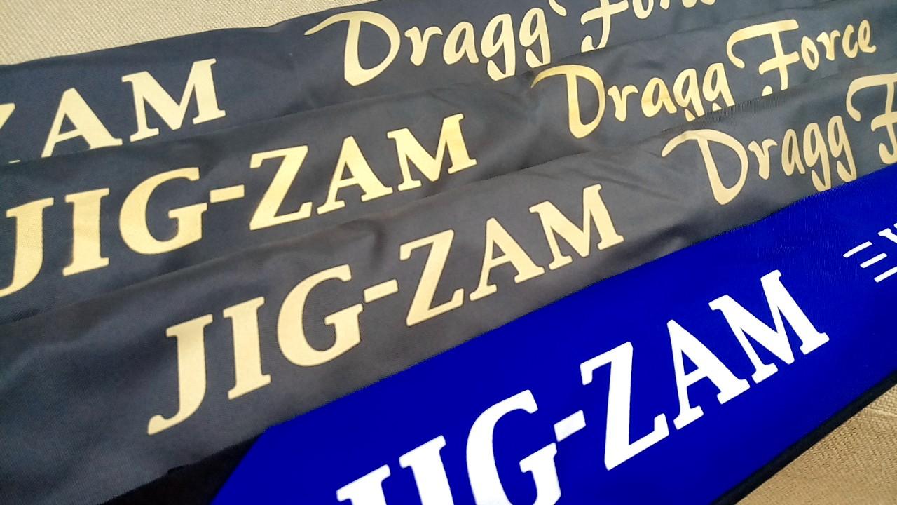 人気のジギングロッドが再入荷!天龍『ジグ・ザム ドラッグフォース / バージョンⅢ』