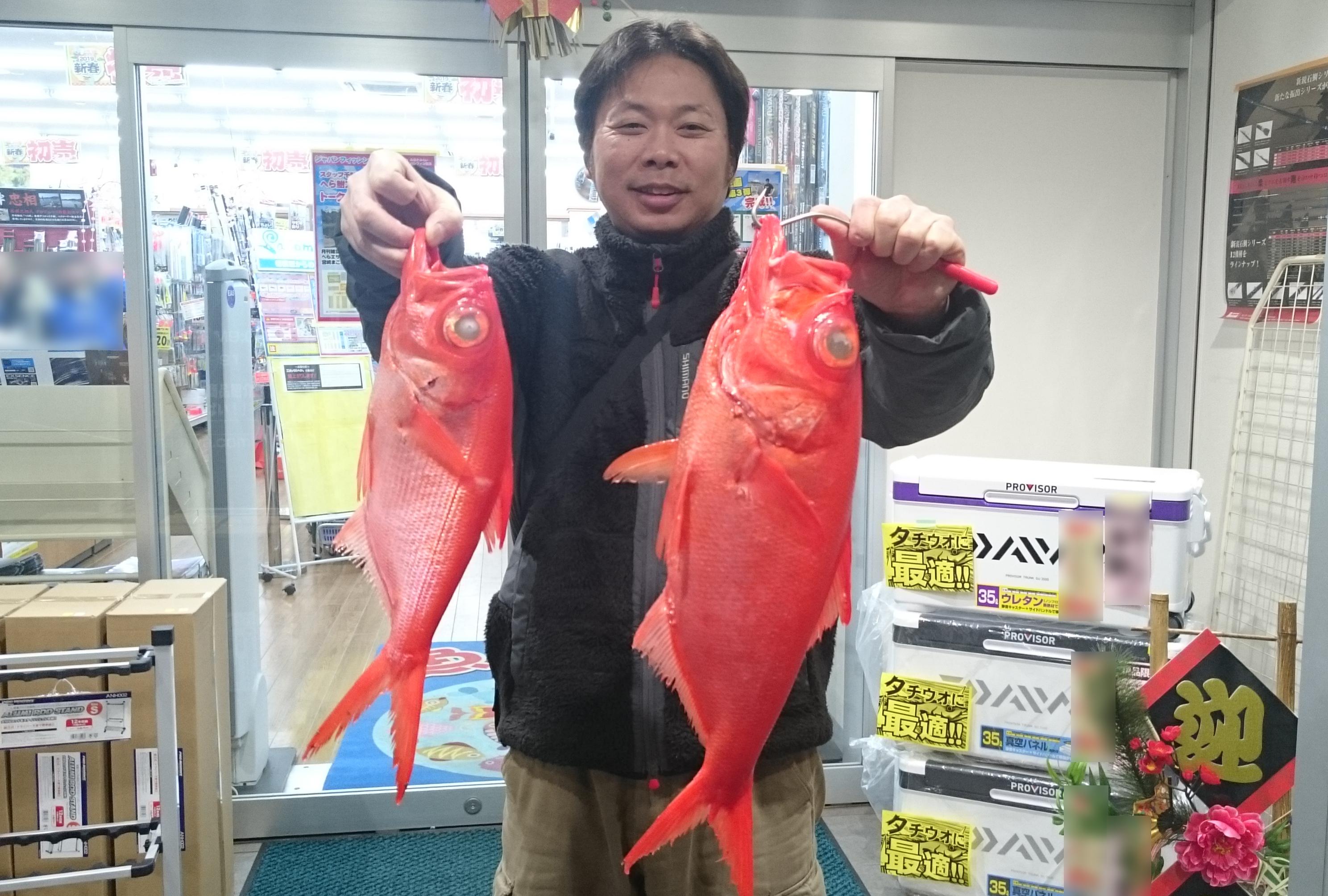 中村様~深海ジギング・キンメ 1㎏-2㎏/2匹~