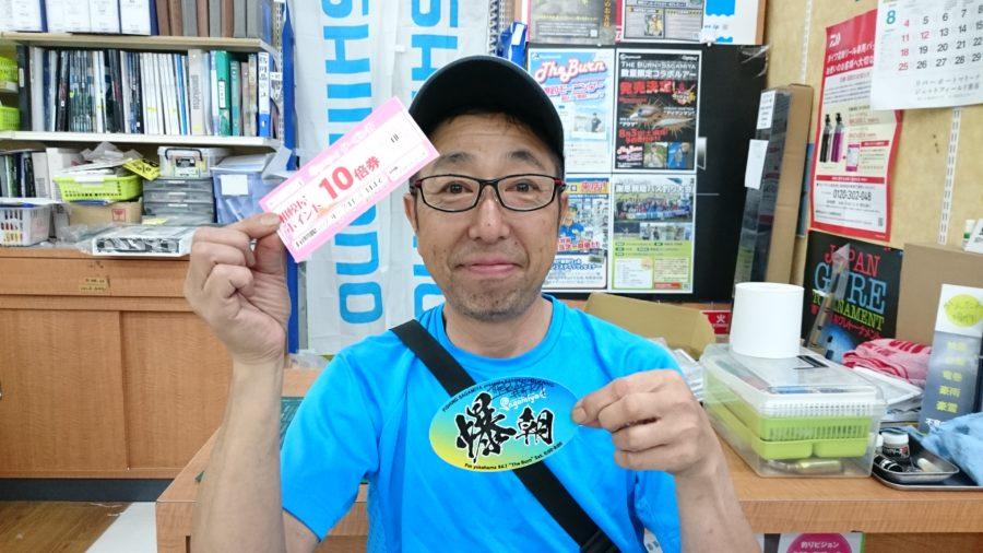 大物釣り隊・釣果報告第1弾!久保田様〜バス40cm〜