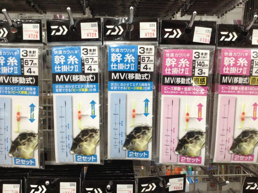 店長直伝!2019DAIWA『快適カワハギ幹糸仕掛けII』シリーズ