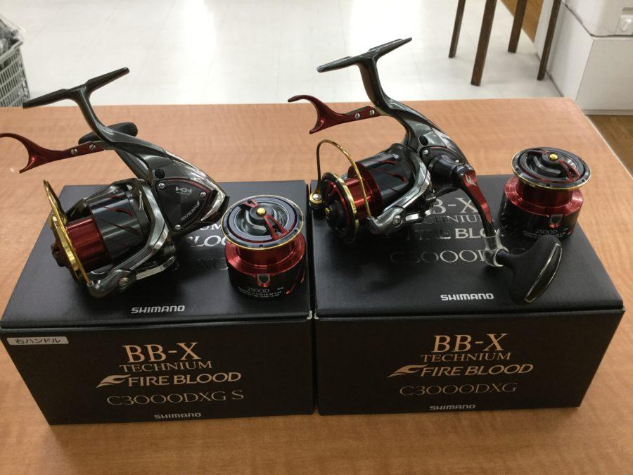 シマノ『BB-X テクニウム ファイアブラッド限定カラー』
