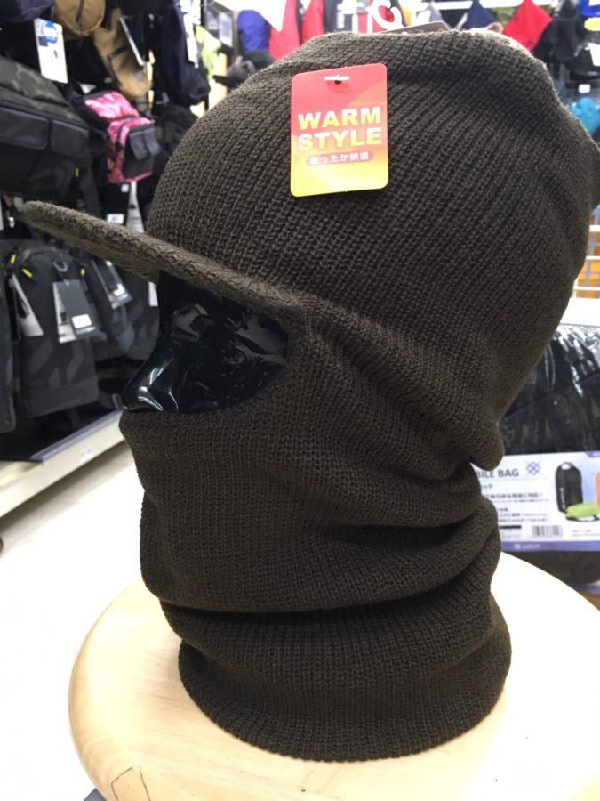 冷気から顔を守る!KOHINATA『AWZ-108 目出し帽子』