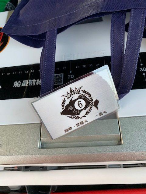 スタッフ平賀釣行記~ステファーノグランプリ2019 剣崎 松輪地区A予選~