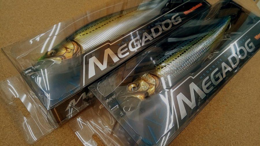 メガバス『メガドッグ』