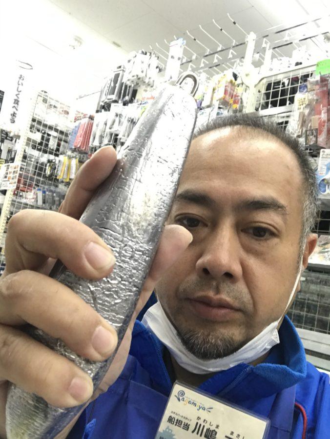 脇漁具『800号オモリ』