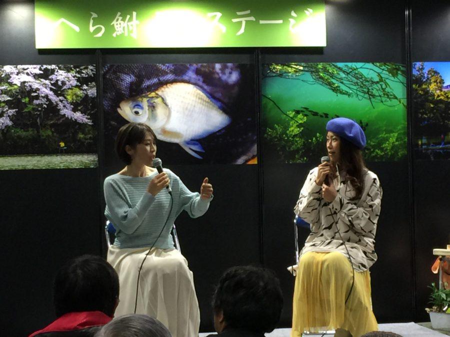 釣りフェスティバル2020 トークショー出演してきました!!