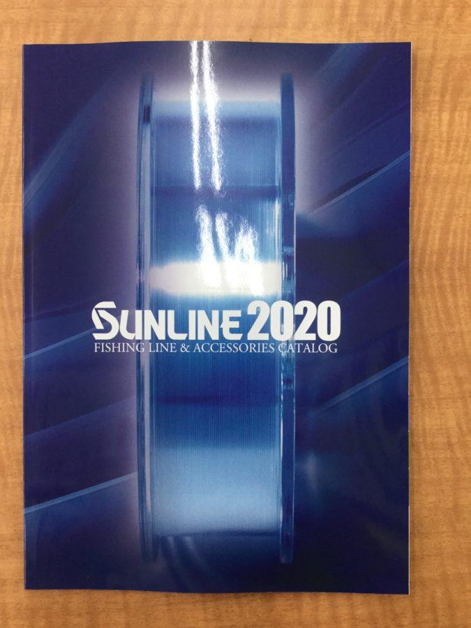サンライン『2020年カタログ』