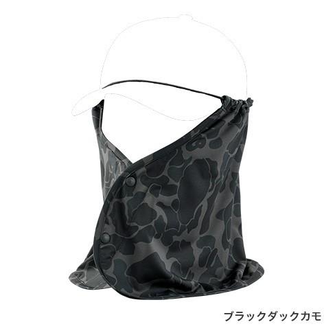 再入荷&在庫僅か!シマノ『AC-069Q SUN PROTECTION サンシェード』