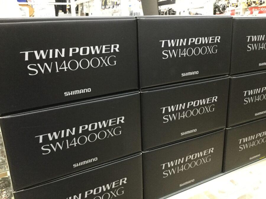 シマノ『ツインパワーSW14000XG』