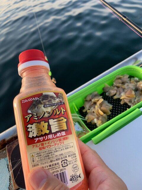 スタッフ平賀釣行記〜佐島沖・カワハギ18-25.5cm/14匹〜