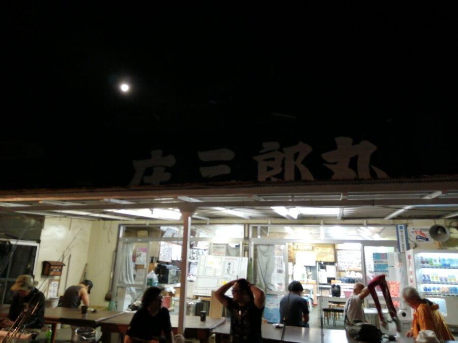 スタッフ石井釣行記〜相模湾・カツオ1.3-2.0kg/4匹〜