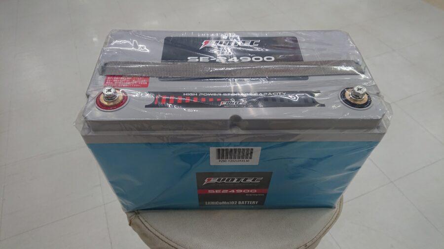 人気急上昇中!エヴォルテックジャパン『リチュウムバッテリー SE-24900』